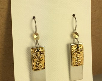 Rectangular Drop with Antique Gold Plated Charm
