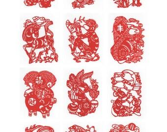 12 Pattern Set - Chinese New Year Zodiac Cross Stitch Charts PDF