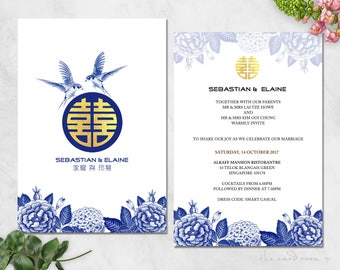 Printable Wedding Invitation Set | Oriental Fusion Blue Floral | Gold Double Happiness | Love Birds
