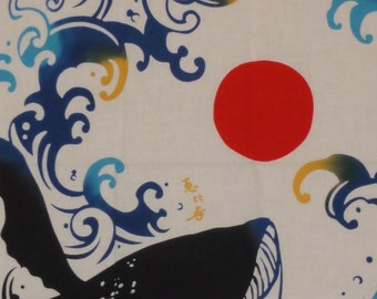 Japanese Art Tenugui 'Whales of the Deep'  Cotton Japanese Fabric w/Free Insured Shipping