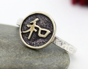 """Statement Ring, Chinese Character Ring, Brass & Sterling Silver Ring, Chinese Character """"Harmony"""" Ring, Hammered Ring, Engagement Ring"""