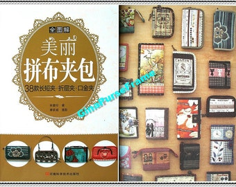 Tutorial Book (Pretty Clutch Wallet) 38types Wallet  Pouch Metal frame purse Bags With 1:1scale  patterns