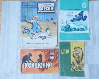 "Lot of 4 books Lev Tolstoy children Soviet Vintage Retro USSR  Russian year 1975 Kid ""Muravej i golubka"" ""Ant and dove"" Jungle softcover"
