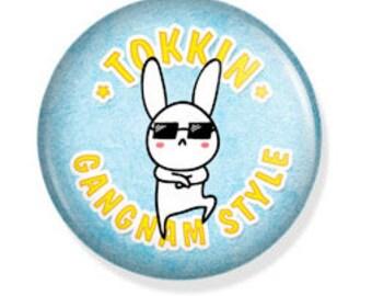 Gangnam Style Button, Kpop pin, Korean pop pin, Hallyu button, Tokkin Gangnam Style