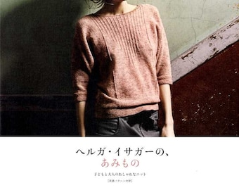 Knit Wardrobe for Adults and Kids by Helga Isager The Bird Collection - Japanese Craft Book
