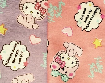 Hello kitty  printed fabric small set 2 of 19.6 inches x 11.8 inches fabrics