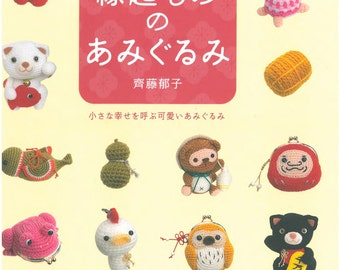 japanese for everyone pdf download