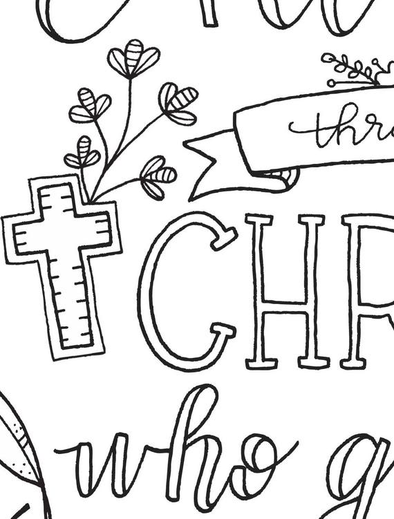 Bible Verse Coloring Page Philippians 4:13 Printable