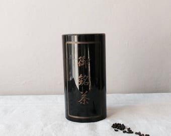 Vintage Asian tea box