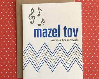 Mazel Tov (bar mitzvah) Letterpress Card