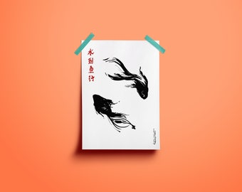 Set of 2 prints, Fish wall art prints, PRINTABLE ART, 18 X 24 , Fish illustration, fish digital art, digital painting prints, wall decor