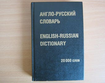 English-russian vocabulary dictionary book