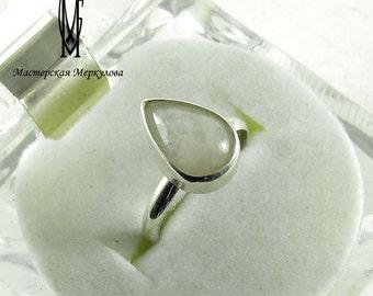 white quartz ring Quartz  jewelry white quartz  ring Silver ring gift , Handmade silver ring Gemstone, ring white