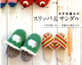 Cute Crochet Slippers and Sandals - Japanese Craft Book MM