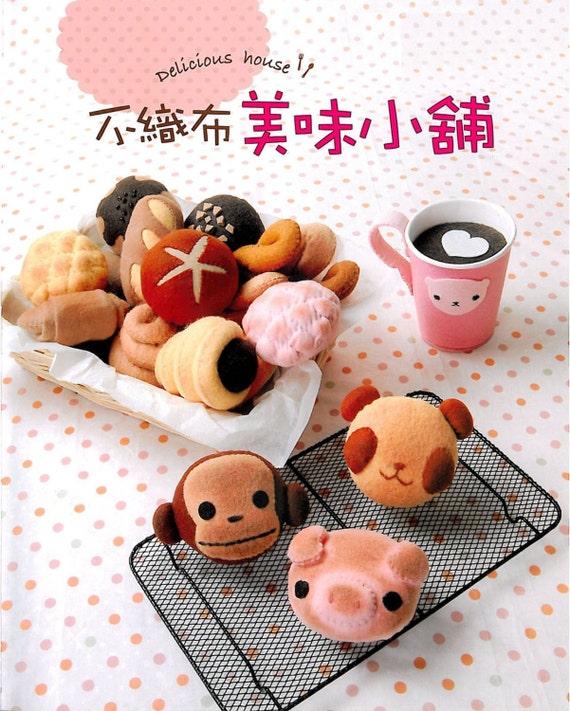 Felt Food Toys R Us : Felt food toys ebook fab bakeryfelt cuisinefelt