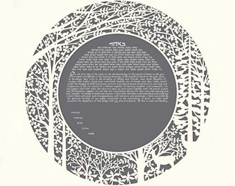 Forest Ketuba - papercut - grey with white text