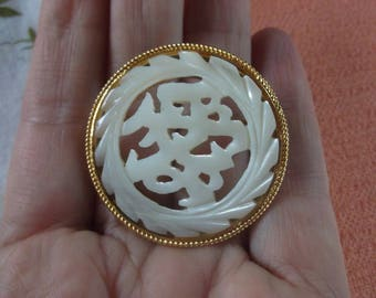 Beautiful Large Asian White Jade Carved Brooch, Gold Plated Round Frame, Excellent Condition from an Estate