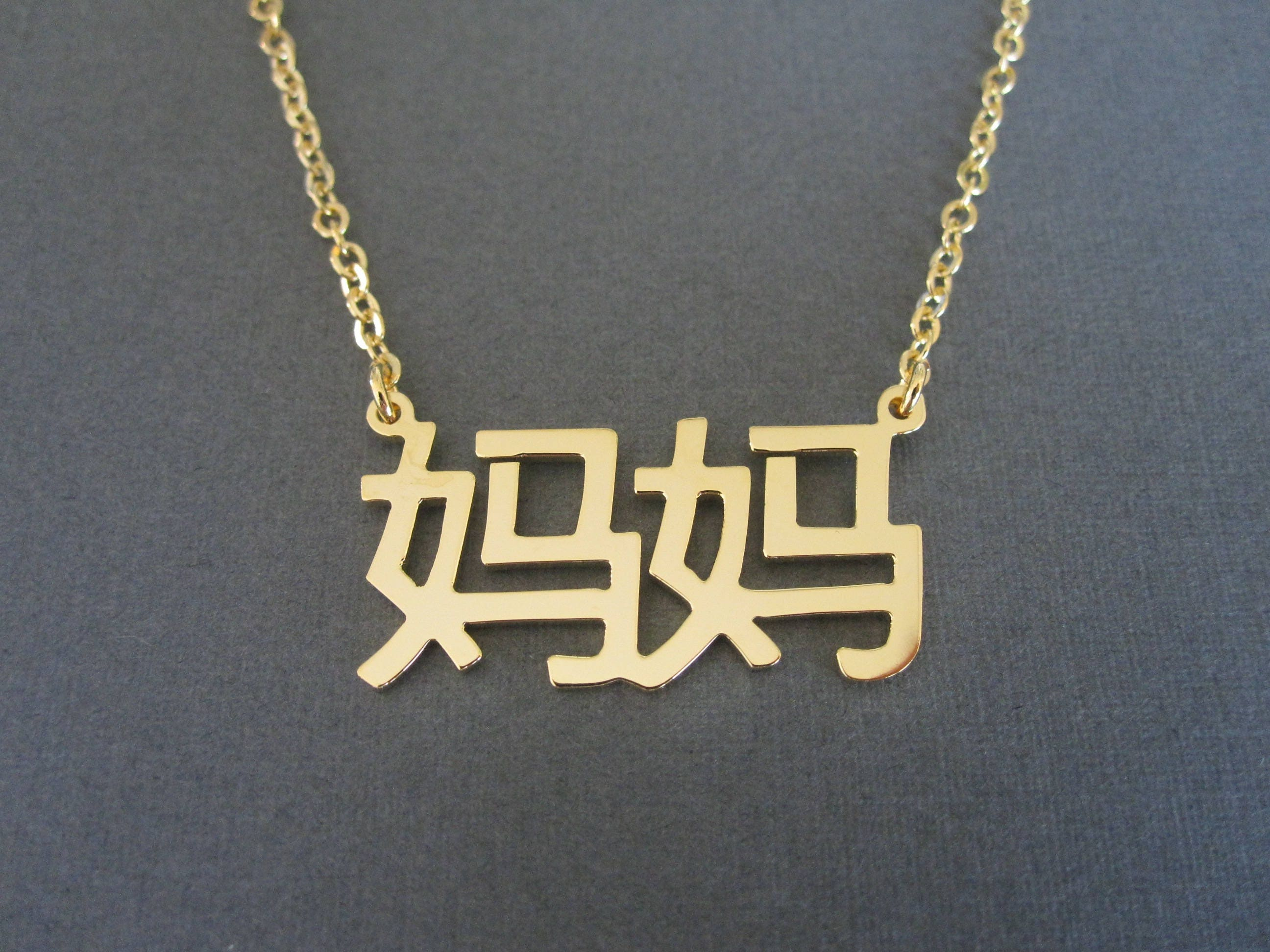 jewellery little ca dp huan amazon name necklace stainless personalized xun plated gold alyssa jewelry