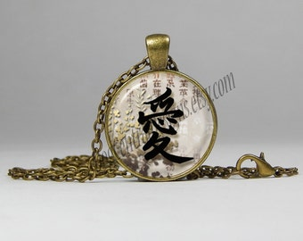 Necklace Love Kanji Japanese Calligraphy Picture Pendant Necklace Photo Pendant Gift for Her Girlfriend Gift Womens Jewelry
