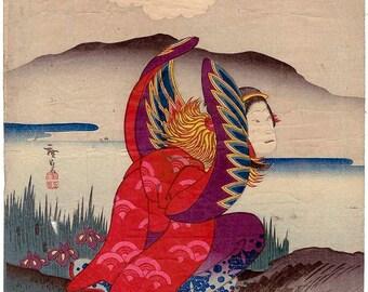 Japanese Woodblock Print of A Kabuki Actor Poster, Repro Japanese Woodblock Art Print PIcture By Gigadô Ashiyuki A3 A4