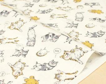 Japanese Fabric Kokka Laughing Shiba Inu, Hedgehog, Cat - cream - fat quarter