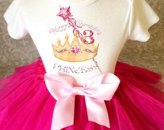 Pink Gold Princess Etsy