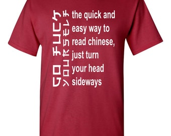 Quick and Easy Way To Read Chinese Just Turn Head Sideways Men's Tee Shirt 1573