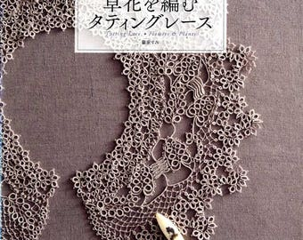 Tatting Lace Flowers and Plants by Sumi Fujishige -  Japanese Craft Book