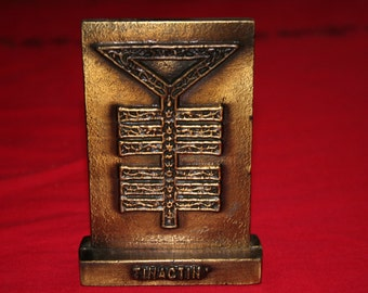 """Vintage Pharmacy Collectible Paperweight: Symbol """" Soapstone"""""""