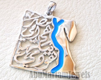Egypt map pendant famous traditional verse sterling silver 925 calligraphy with blue enamel jewelry arabic fast shipping  خريطة مصر