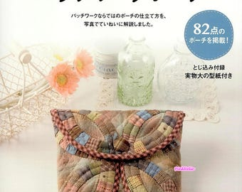 Patchwork Pouches - Japanese Craft Book