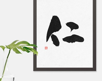 Samurai Art Japanese Kanji Bushido Samurai Precept  仁  Jin 'Benevolence and Compassion'  Printable Calligraphy Digital Wall Art