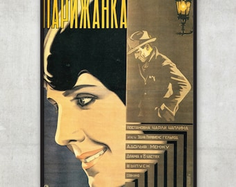 Wall art print, Vintage Movie poster  - Woman of Paris- by Stenberg brothers - Constructivism, P075