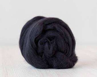 Extra fine Merino wool roving, Seal, 19 micron, 100 grams/3.5 oz.