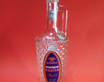 "Empty bottle of ""Rakia - Khan Krum"" 70 cl, empty bottles, glass bottles"