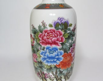 Chinese Porcelain Hand Painted Flower Vase