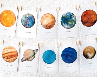 Space • Solar System • Planet • A5 Art Prints • Full Set of 10