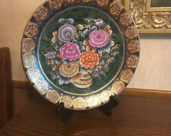 Decorative Plate Gold Trimmed