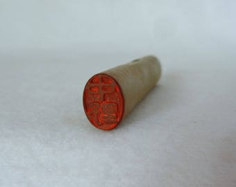 VJ872: Hanko seal/stamp, Old Japanese wooden individual seal/stamp,hand made in Japan