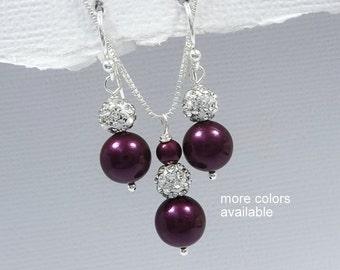 Plum Pearl Bridesmaid Jewelry Set, Purple Wedding Jewelry Set, Bridesmaid Gift, Purple Necklace and Earring Set, Purple Bridesmaid Jewelry