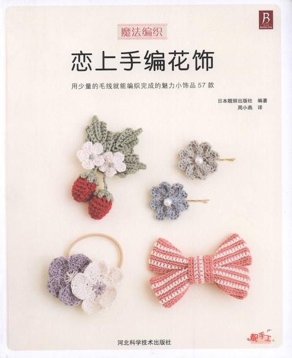Japanese Flower Crochet Motif Patterns Crochet Project Crochet