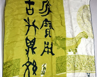 "Asian Chinese Character Print Silk Scarf - Shades of Green and Cream - Hand Hemmed  - Lovely - Measures 28 1/2"" Square - Unknown Designer"