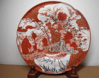 Antique Japanese Kutani Plate (Free Shipping)