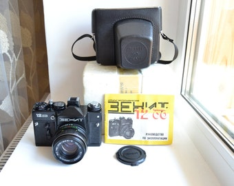 Zenit-12SD camera with lens MC Helios 44M-5 S/N 91018238, complete set!