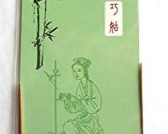 "ChiaoGoo - Dark Bamboo - 9"" Circular"