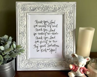 Thank You Lord/Downloadable Print