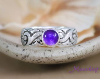 Amethyst Promise Ring - Sterling Silver Amethyst Ring - Purple Statement Ring - Purple Gemstone Ring - February Birthstone Ring -Size 6 Ring