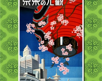 Tokyo Japan Travel Poster Wall Decor (7 print sizes available)
