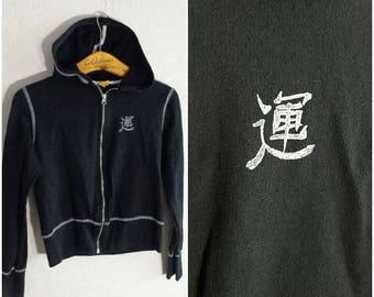Zip Up Sweatshirt Retro Track Jacket and hood Small