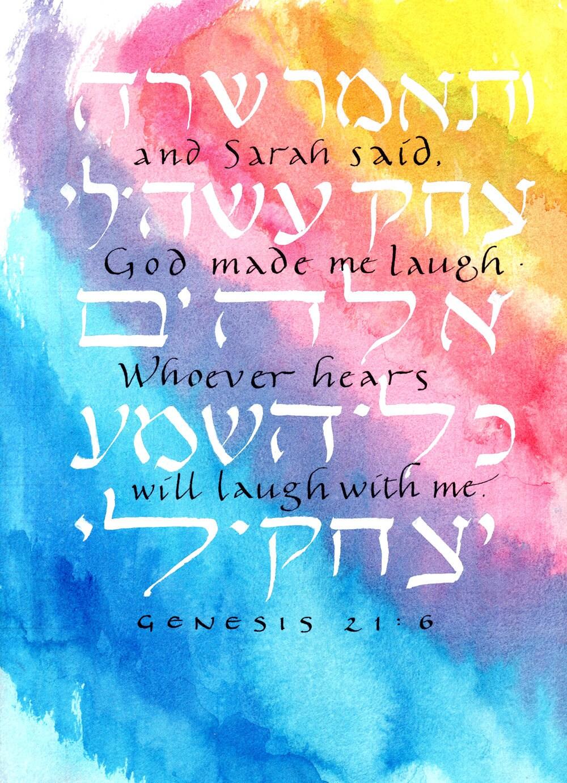 Rosh Hashanah Card Hebrew And English Sarah Laughed